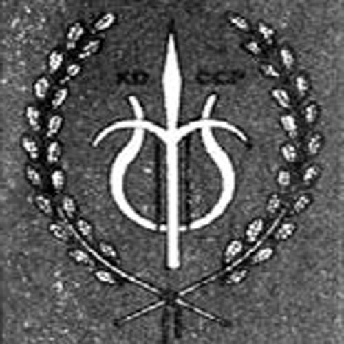 KD Rovte-Kolonkovec